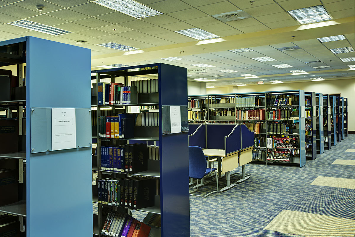 King Fahd Library at King Abdul Aziz University