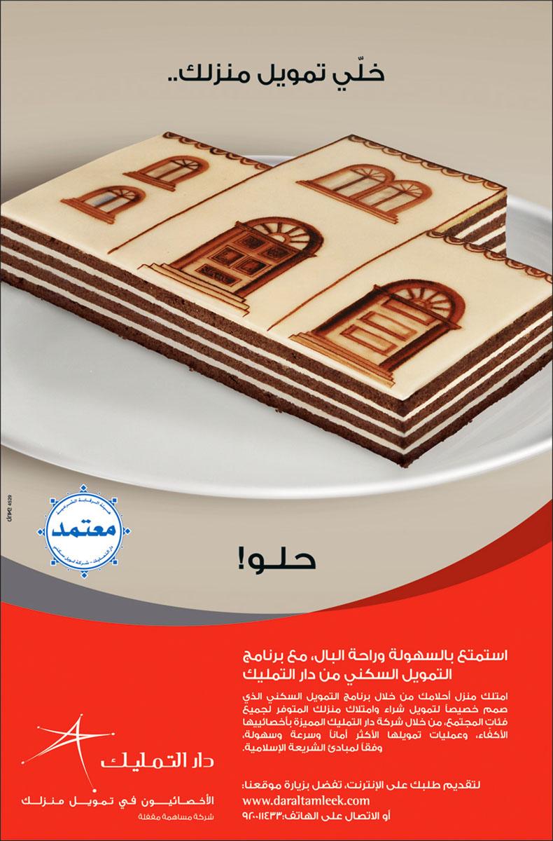 Riyadh Exhibition