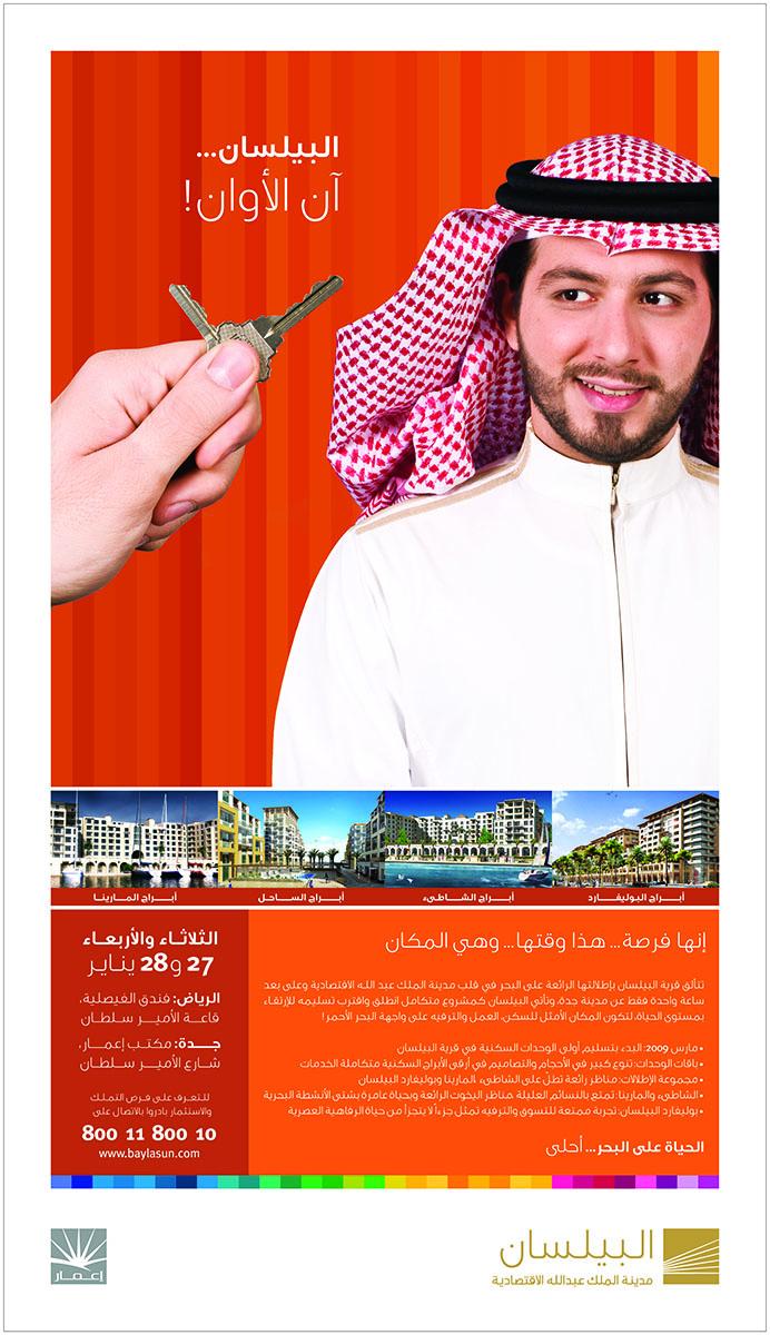 Orange_Alhayat
